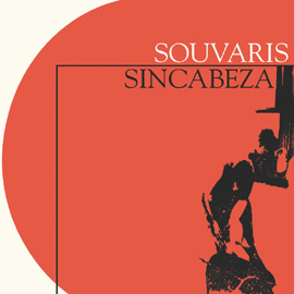 Souvaris_Sincabeza___Clown_Jazz_Split_12__.jpg