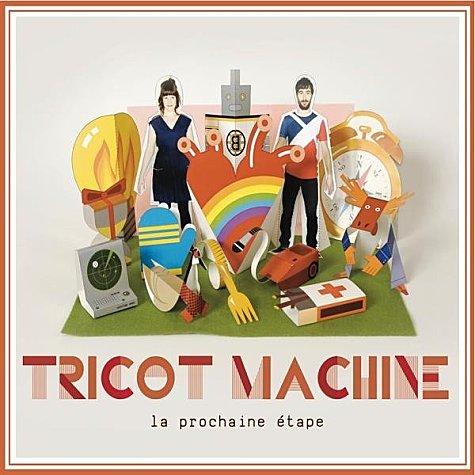 Tricot_machine_la_prochaine_etape.jpg