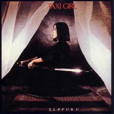 taxi_girl._taxi-girl-seppuku