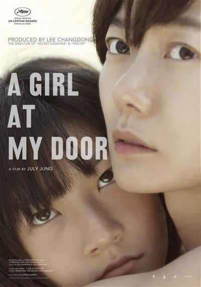 A_Girl_at_My_Door_poster