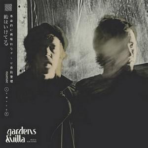 Gardens And Villa album 2015