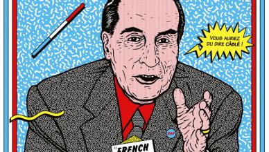 CHÉBRAN - FRENCH BOOGIE 1980-1985