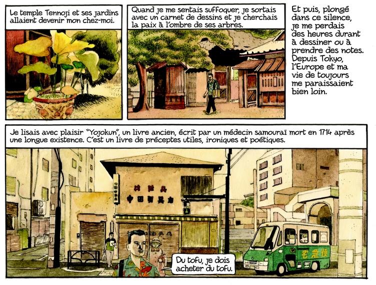 les_cahiers_japonais-4_tel