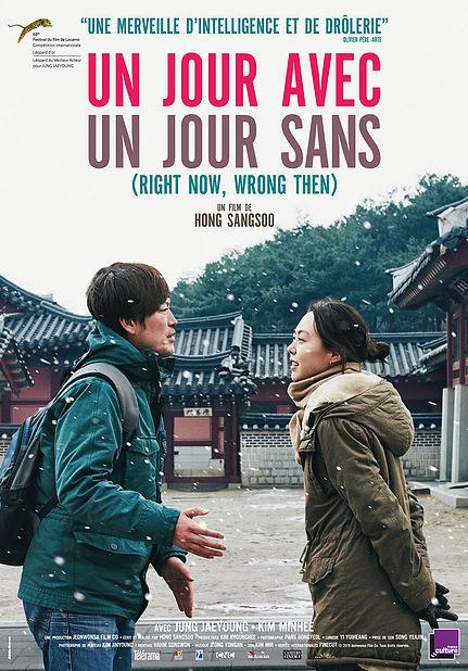 Un jour avec, un jour sans de Hong Sang-soo - affiche du film
