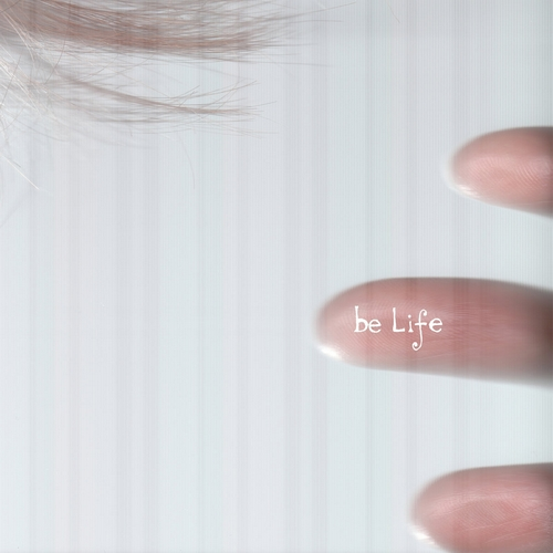 Anne Garner - Be life cover album