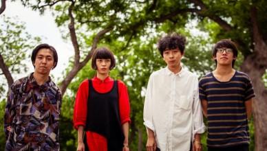 Chui Wan photo