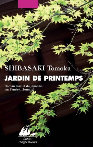 jardin de printemps Tomoka shibasaki