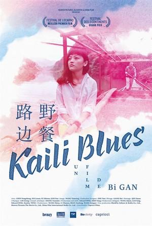 Kaili Blues affiche du film