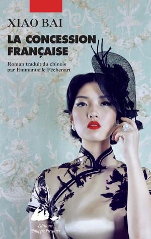 La concession française - Xiao Bai