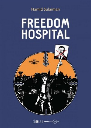 Freedom Hospital, de Hamid Sulaiman