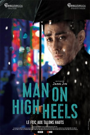 Man on high heels affiche