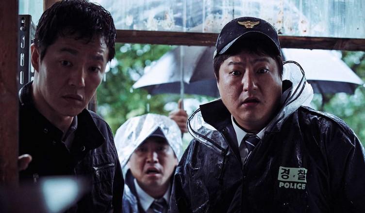 The Strangers : Photo Kwak Do-Won