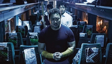 Dernier train pour Busan photo