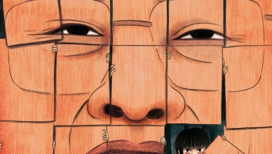 L'Anniversaire de Kim Jong-il Couverture - Delcourt