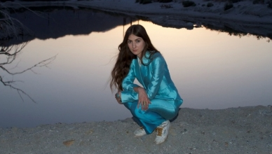 weyes-blood-photo2016