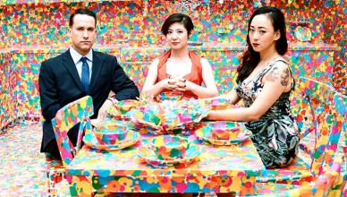 Xiu Xiu Forget (Teenage Menopause)