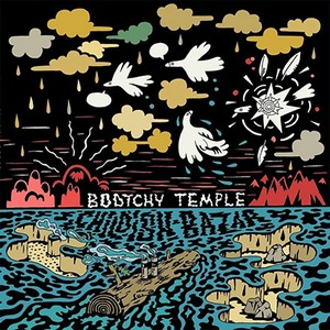 Bootchy Temple - album 'Childish Bazar' (P