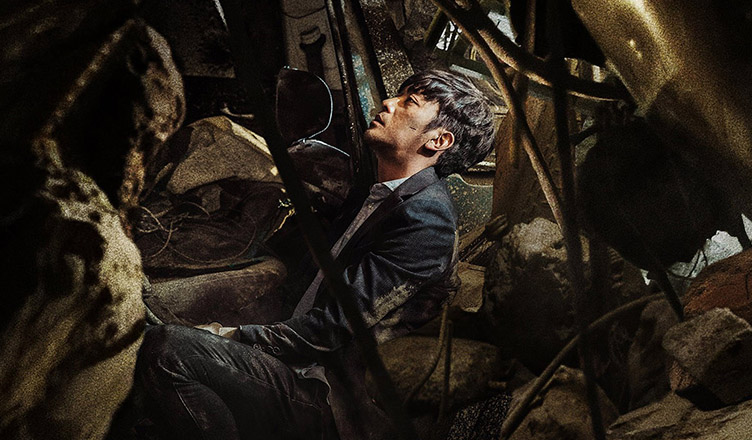 tunnel-image-Kim-Seong-hun
