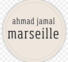 Ahmad Jamal – Marseille - village jazz