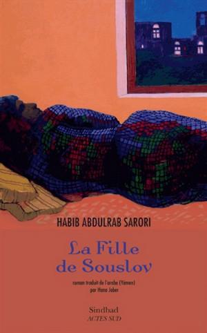Habib ABDULRAB SARORI actes sud