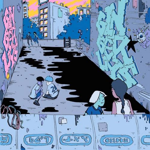 GINGERLYS album 2017