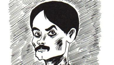 MeRDrE - Jarry, le père d'Ubu – Daniel Cazenave & Rodolphe