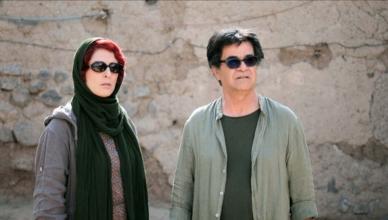 Trois visages : Photo Behnaz Jafari, Jafar Panahi