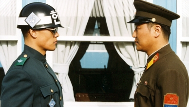 JSA (Joint Security Area) : Photo Song Kang-Ho