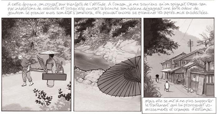 Geisha ou le jeu du shamisen 3e image