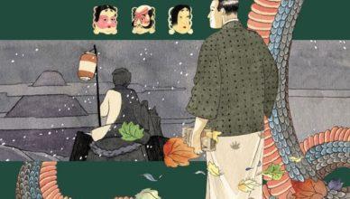 Les cahiers japonais Tome 2