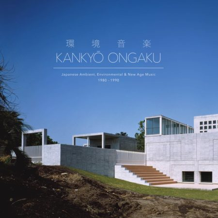 Kankyō Ongaku Japanese Ambient, Environmental