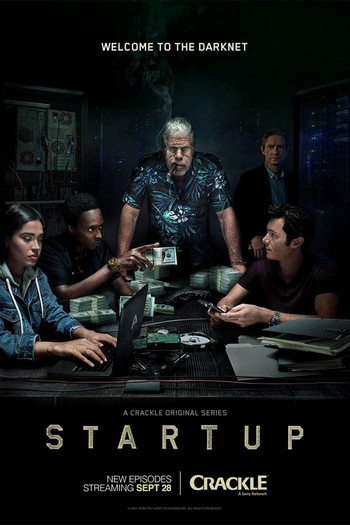 the startup affiche