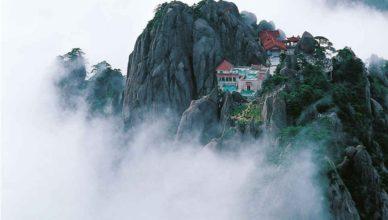 A la cime des montagnes de Chi Zijian photo