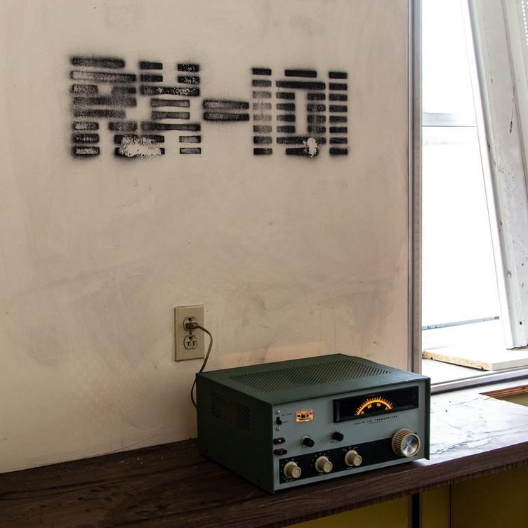 RX-101 – Dopamine LP