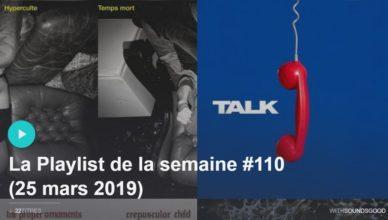 playlist-110