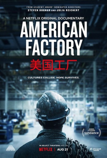 American Factory affiche