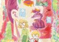 La Boîte de petits pois – GiedRé & Holly R