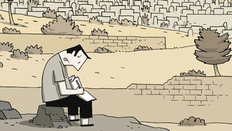 Chroniques de Jérusalem, de Guy Delisle