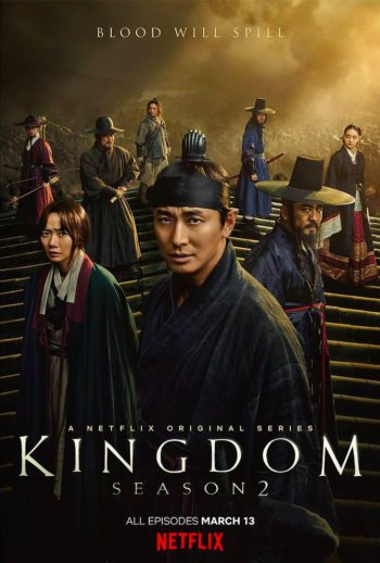 Kingdom Saison 2