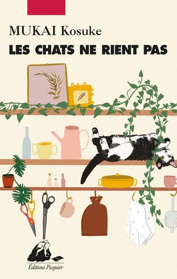 les-chats-ne-rient-pas