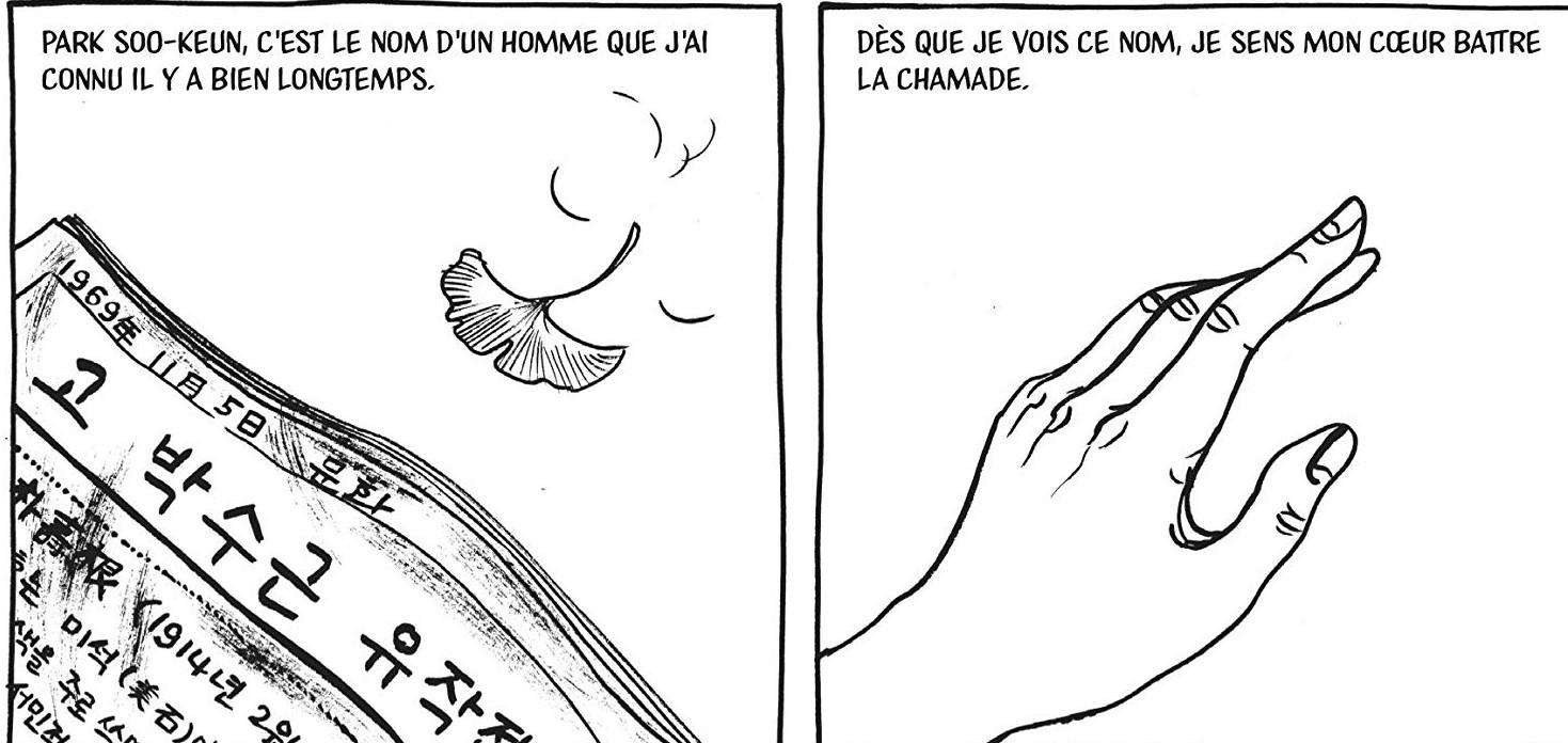 L'Arbre nu Keum Suk Gendry-Kim