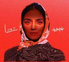 Liraz – Zan