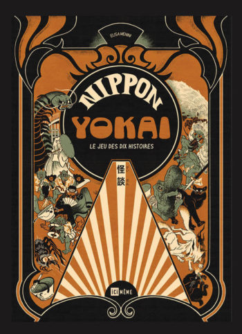 Nippon Yokai couverture