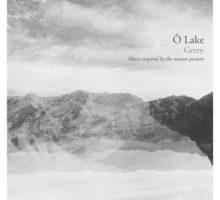 Ô Lake - Gerry