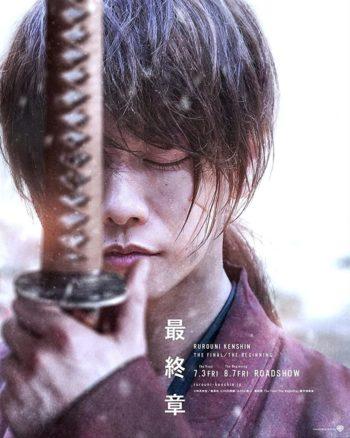 Ruoini Kenshin affiche